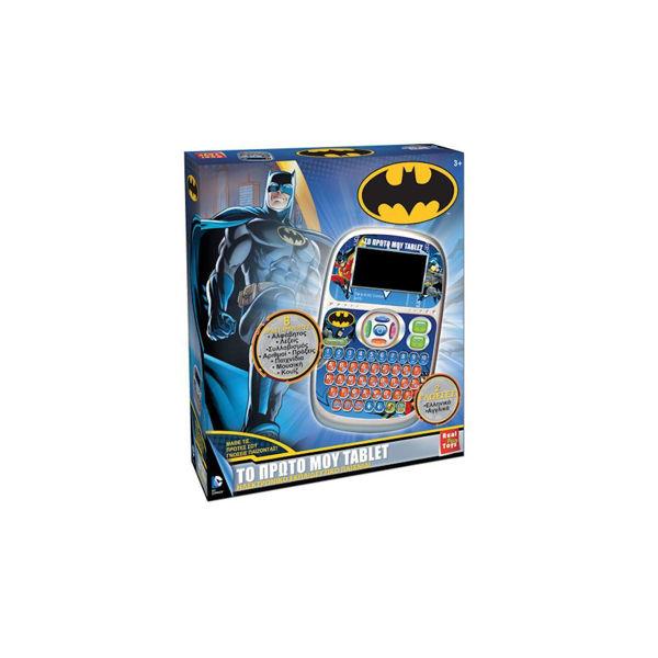 Batman Tablet (8043L)