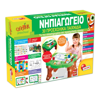 Νηπιαγωγείο-Θρανίο 30 Προσχολικά Παιχνίδια (62607)