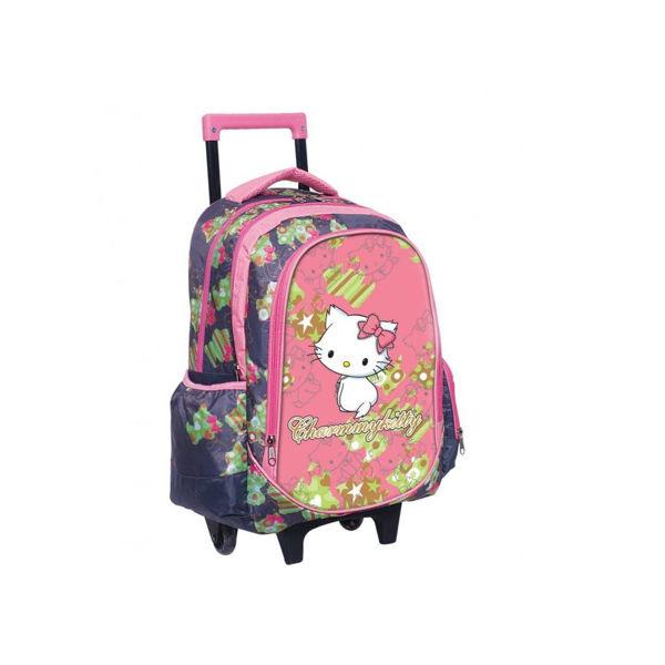 Charmmy Kitty Trolley Δημοτικού (335-08074)