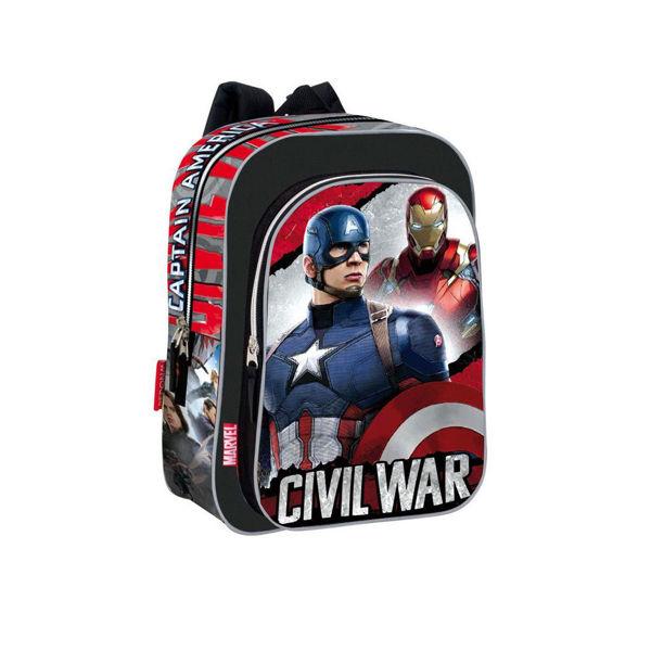 Captain America Τσάντα Δημοτικού (52662)