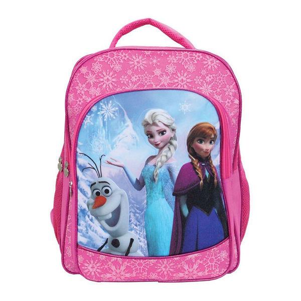 Frozen Τσάντα Δημοτικού (9595023)