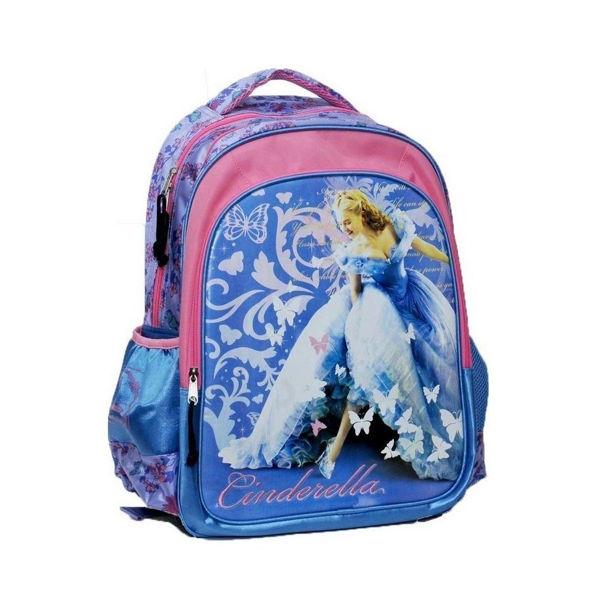 Cinderella Τσάντα Δημοτικού (48031)