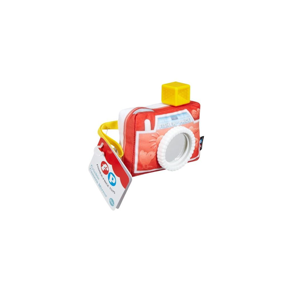 Fisher Price Camera Mirror (DFR11)