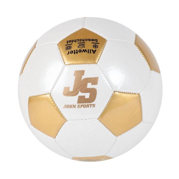 John-sports Μπάλα Ποδοσφαίρου Competition II 2 Σχέδια (52911)