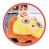 Υπνοπαρεούλης Λιοντάρι (PLN00001)