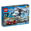 Lego City High-Speed Chase (60138)