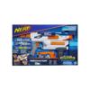 Nerf N-Strike Modulus Mediator (E0016)