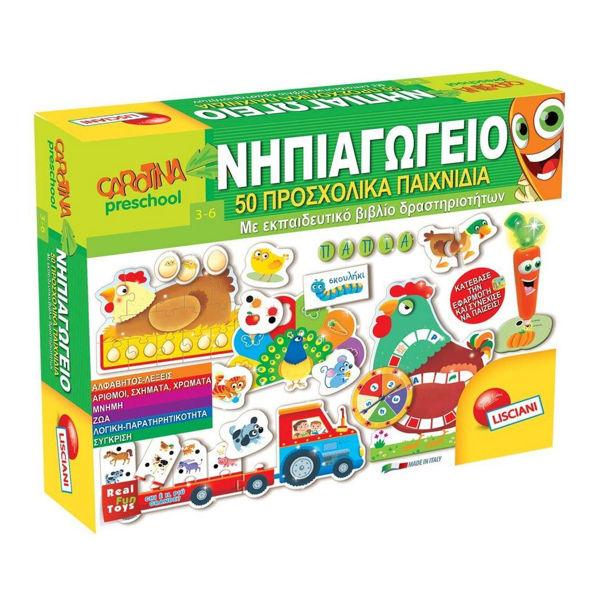 Carotina Νηπιαγωγείο 50 Προσχολικά Παιχνίδια (76710)