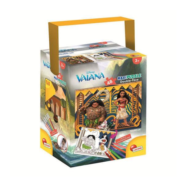 Vaiana Double-Face Maxi Puzzle 48τεμ (57160)
