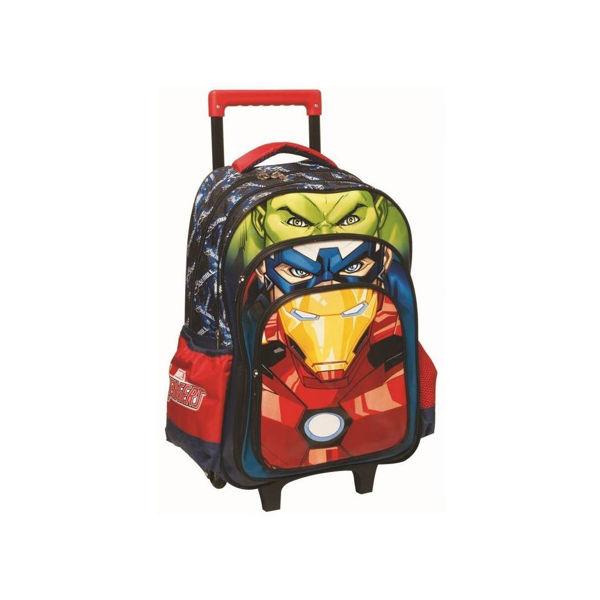 Avengers Trolley Δημοτικού (337-26074)