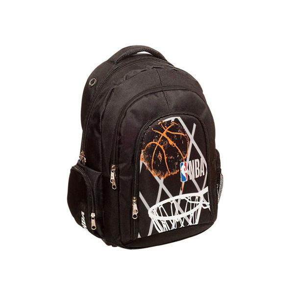 NBA Τσάντα Δημοτικού Basket (338-53031)