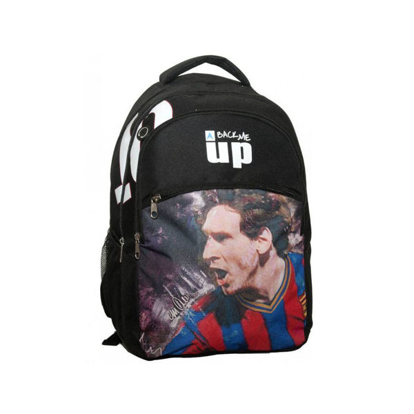 Messi Τσάντα Δημοτικού (338-83031)