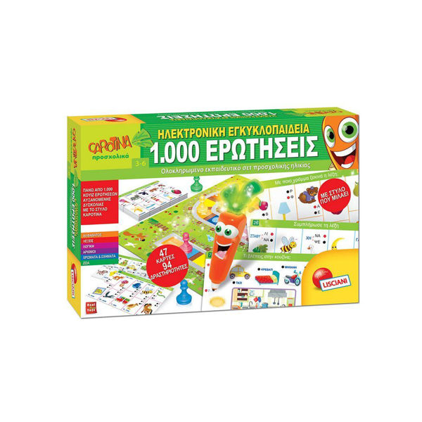 Carotina Ηλεκτρονική Εγκυκλοπαίδεια 1000 Ερωτήσεις (67046)