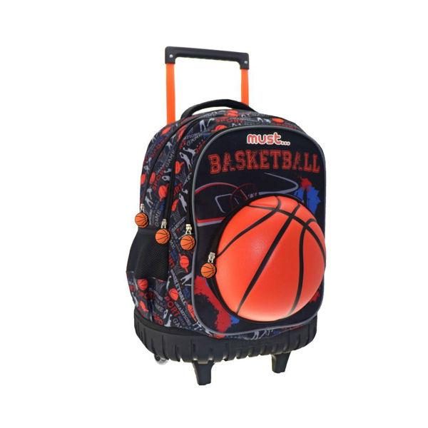 Must Trolley Δημοτικού Basketball 3D (000579805)
