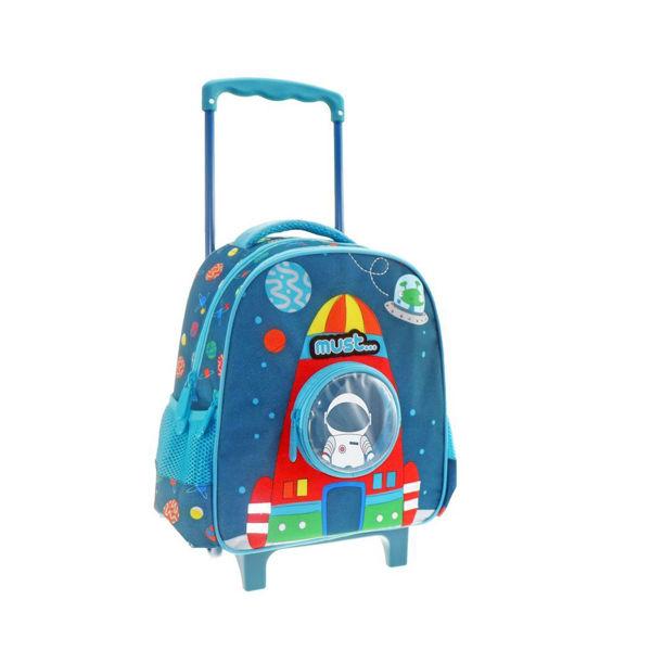 Must Trolley Νηπίου Αστροναύτης (000579713)