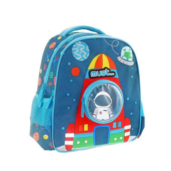 Must Σακίδιο Νηπίου Αστροναύτης (000579712)