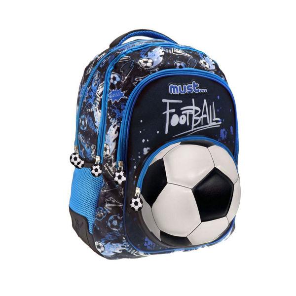 Must Σακίδιο Πλάτης Football 3D (000579807)