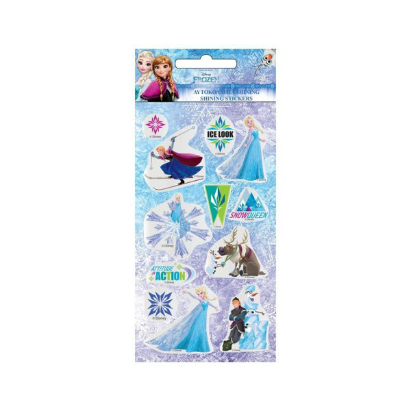 Αυτοκόλλητα Shining Frozen (771-80633)