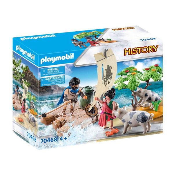 Playmobil History Ο Οδυσσέας & Η Κύρκη (70468)
