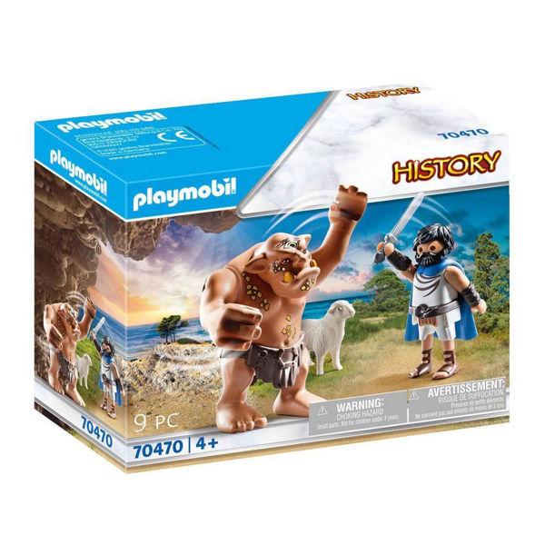 Playmobil History Ο Οδυσσέας & Ο Κύκλωπας Πολύφημος (70470)