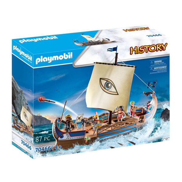 Playmobil History Ο Ιάσωνας & Οι Αργοναύτες (70466)