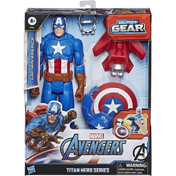 Avengers Titain Hero Blast Gear Captain America (E7374)