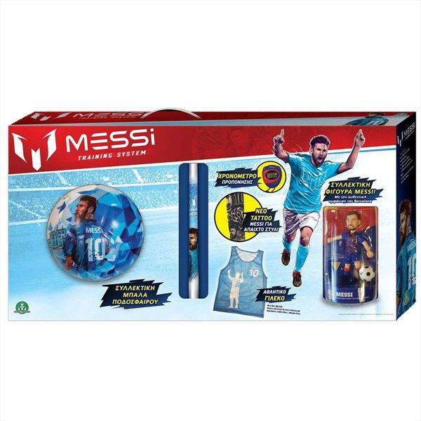 Λαμπάδα Messi Σετ Προπόνησης (MEM06000)