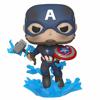 Funko Pop! Vinyl-Captain America (Avengers Endgame) (573)
