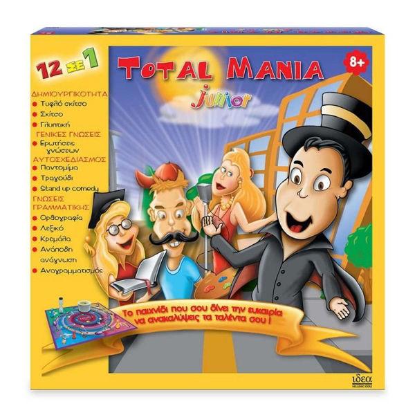 Total Mania Junior (14311)