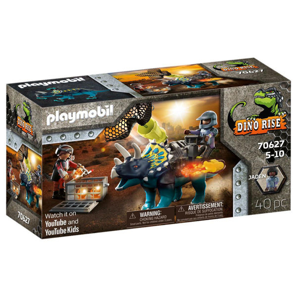 Playmobil Dino Rise Τρικεράτωψ Με Πανοπλία-Κανόνι & Μαχητές (70627)