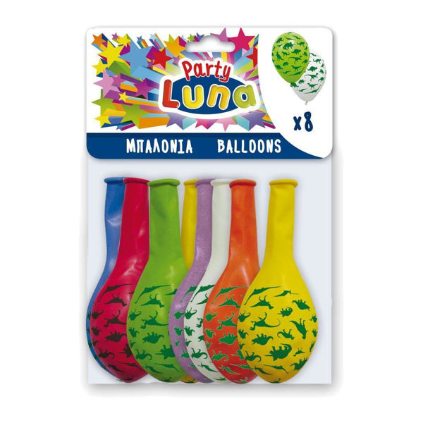 Μπαλόνια Δεινόσαυροι 8τεμ (0088937)