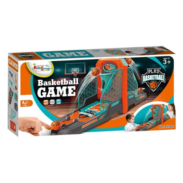 Basketball Game Επιτραπέζια Μπασκέτα Διπλή (291902)