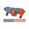 Nerf Elite 2.0 Shockwave RD-15 (E9527)
