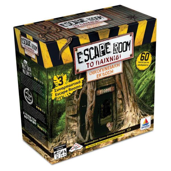 Escape Room Το Παιχνίδι Οικογενειάκη Έκδοση (520168)