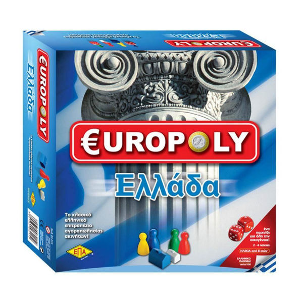 Europoly Ελλάδα (03-215)