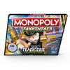 Monopoly Ταχύτητας (E7033)