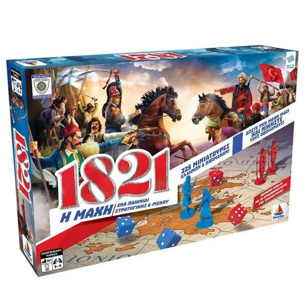 Επιτραπέζιο 1821 Η Μάχη (100781)