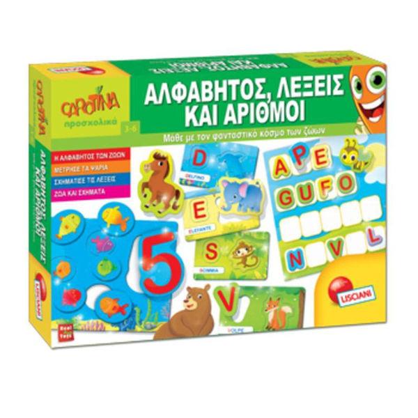 Carotina Αλφάβητος, Λέξεις και Αριθμοί (67008)