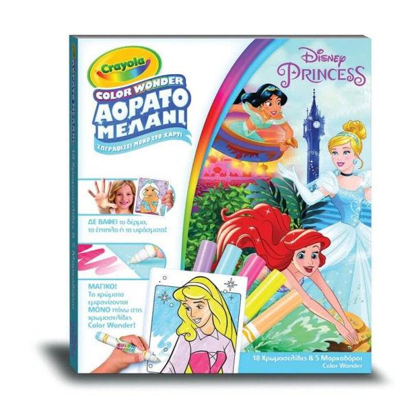 Crayola Color Wonder Disney Princess (CRY00000)