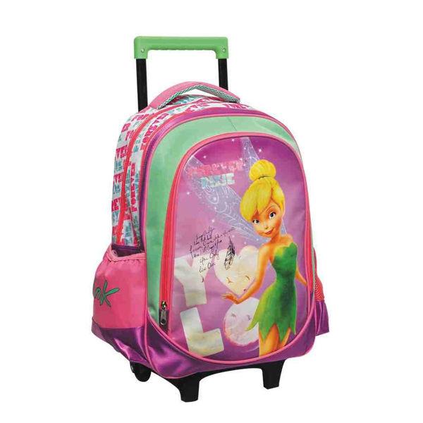 Fairies Trolley Δημοτικού (331-84074)