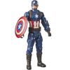 Avengers Endgame Titan Hero Φιγούρα Captain America (F1342)