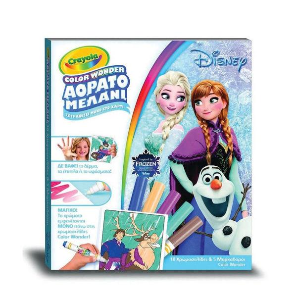Crayola Color Wonder Frozen (CRY01000)