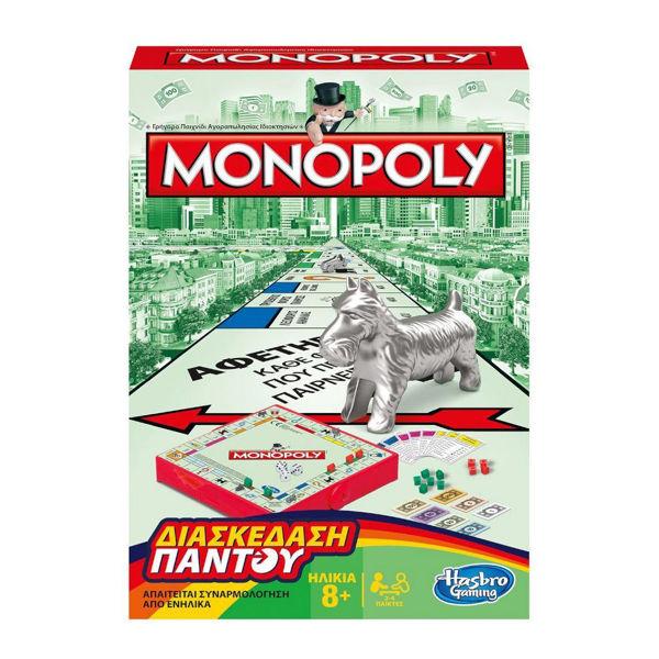 Monopoly Grab & Go (B1002)