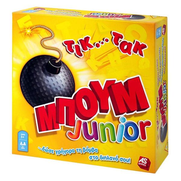 Τικ Τακ Μπουμ Junior (1040-20161)