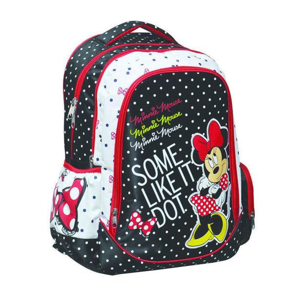 Minnie Mouse Τσάντα Δημοτικού (340-64031)