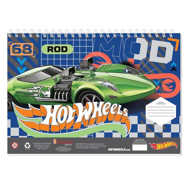 Μπλοκ Ζωγραφικής Hot Wheels (000570253)