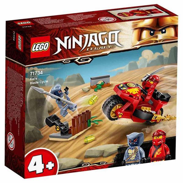 Lego Ninjago Kais Blade Cycle (71734)