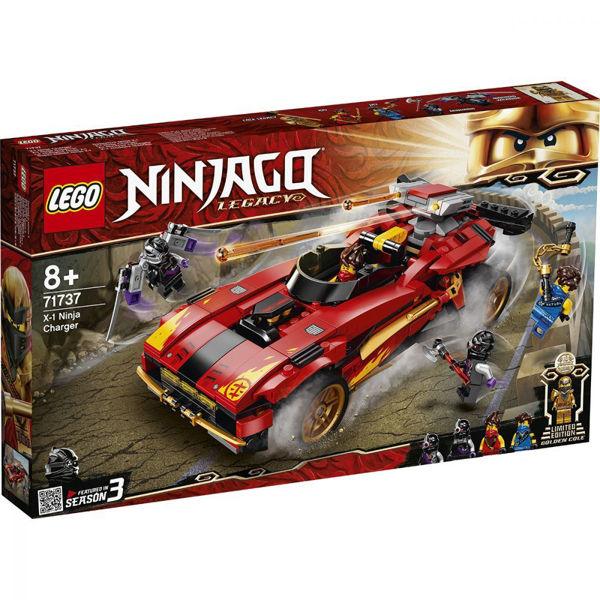 Lego Ninjago X-1 Ninja Charger (71737)