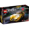 Lego Speed Champions Toyota GR Supra (76901)