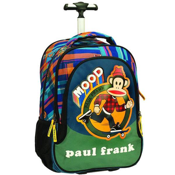 Paul Frank Trolley Δημοτικού Campus (346-69074)